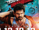 Alex pandian tamil movie posters