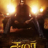 vishal in samar movie posters