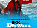 Ekk Deewana Tha Wallpapers