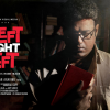 Left Right Left malayalam movie preview