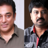 Linguswamy to direct Kamal Hassan's Next?