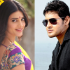 Mahesh Babu to work with Shruti Hassan?