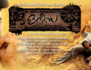 Orissa malayalam movie review