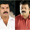 Suresh Gopi slated to replace Mammootty
