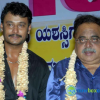 Bul Bul Film 100 Days Stills