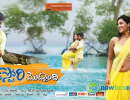 Naa Love Story Wallpapers