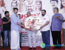 Praise The Lord Audio Launch