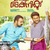 Pauly Technique malayalam movie review