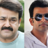 Mohanlal and Prithviraj to share screen space