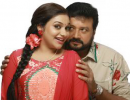 Rimi Tomy To Play Lead Opposite Jayaram in Thinkal Muthal Velli Vare