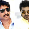 Srinu Vaitla & Ram Charan work together