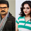 Anoop Menon and Bhama together in Malguid Days