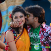 21st Century Love Photos