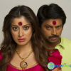 Siva Ganga New Gallery