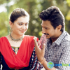 Manithan Photos