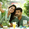 Kuttram 23 Photos