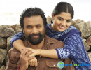 Kidaari Photos