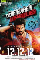 Alexpandian Exclusive Poster (2)