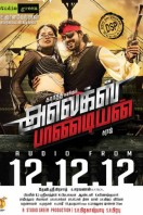 Alexpandian Exclusive Poster (3)