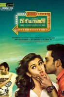 Biriyani Tamil Movie Poster  (5)