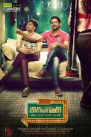 Biriyani Tamil Movie Poster Designs