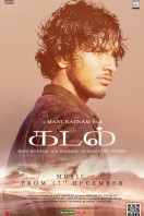 Kadal tamil movie first look posters (1)