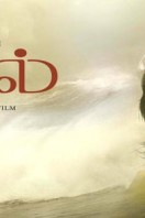 Kadal tamil movie first look posters (3)