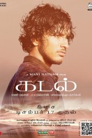 Kadal tamil movie first look posters