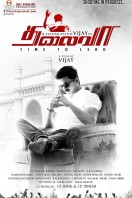 Thalaiva Movie First Look Posters (2)