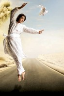 Vishwaroopam First Look Posters (3)