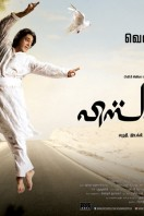 Vishwaroopam First Look Posters (4)