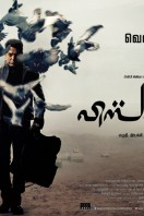 Vishwaroopam First Look Posters (5)