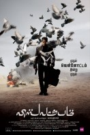 Vishwaroopam First Look Posters (8)