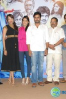 Chinna Cinema Movie Audio Release (45)