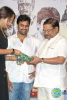 Chinna Cinema Movie Audio Release (47)