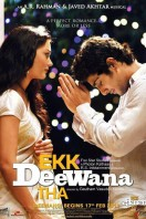Ekk Deewana Tha Movie wall papper gallery (3)
