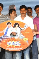 Jabardasth Movie Audio Launch photos (11)
