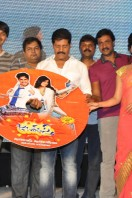 Jabardasth Movie Audio Launch photos (12)