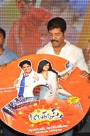 Jabardasth Movie Audio Launch photos (5)