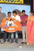 Jabardasth Movie Audio Launch photos (6)
