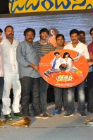 Jabardasth Movie Audio Launch photos (8)