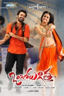 Ongole Githa Movie Photos. (5)