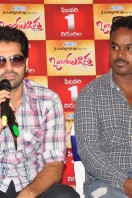 Ongole Githa Movie Press Meet photo gallerry (2)