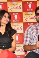 Ongole Githa Movie Press Meet photo gallerry (20)