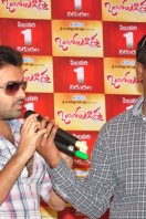 Ongole Githa Movie Press Meet photo gallerry (4)