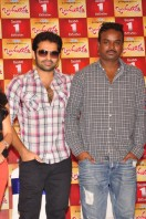 Ongole Githa Movie Press Meet photo gallerry (8)