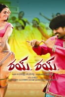 Rai Rai movie posters