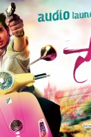 Swamy Ra Ra Movie Wallpapers