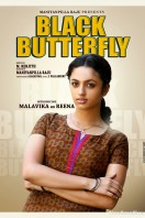 black butterfly poster (12)