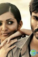 Mariyaan Tamil Movie
